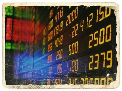Ciri Pasar Modal