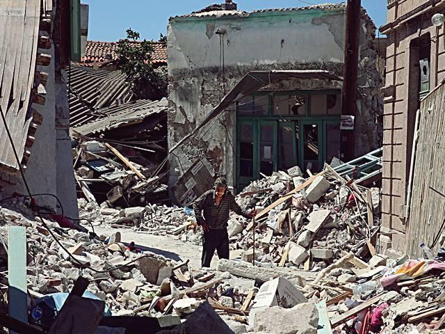 Cara Mengatasi Gempa Bumi