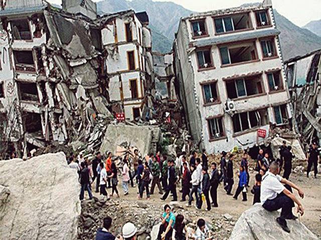 Fenomena Gempa Bumi Nepal